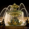 Fontaines de la Concorde at Night
